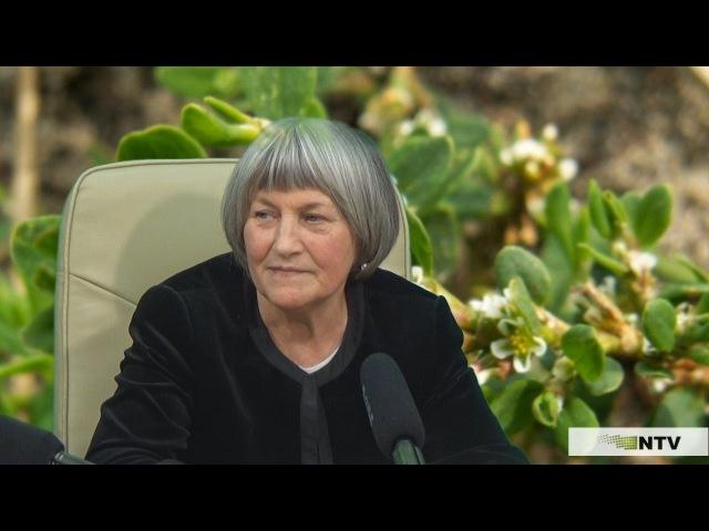 Co grzyby i zioła mogą dać zdrowiu? - prof. Walentyna Burkowa - 16.01.2017