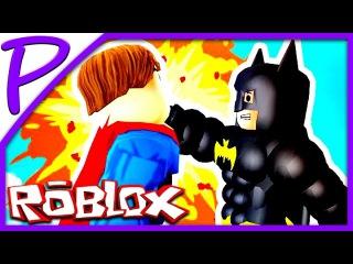 ROBLOX #11 (Super Hero Tycoon). Игра как МУЛЬТ для ДЕТЕЙ #РАЗВЛЕКАЙКА