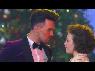Александр Панайотов, Дарья Антонюк— «You're The One That I Want». Новогодняя ночь наПервом