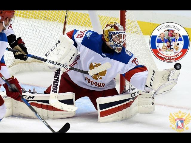 Кубок Мира 2016, Выставочный 3, Канада - Россия