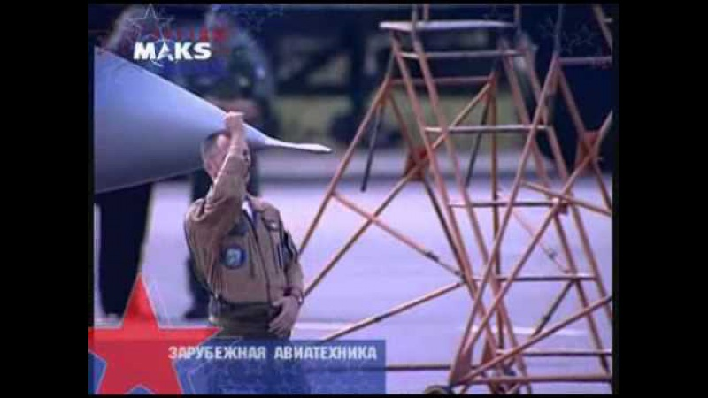MAKS 2005 اجمل استعراض طائرات في موسكو