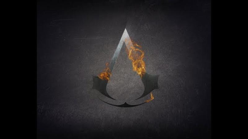 поиграм в Assassins Creed Синдикат