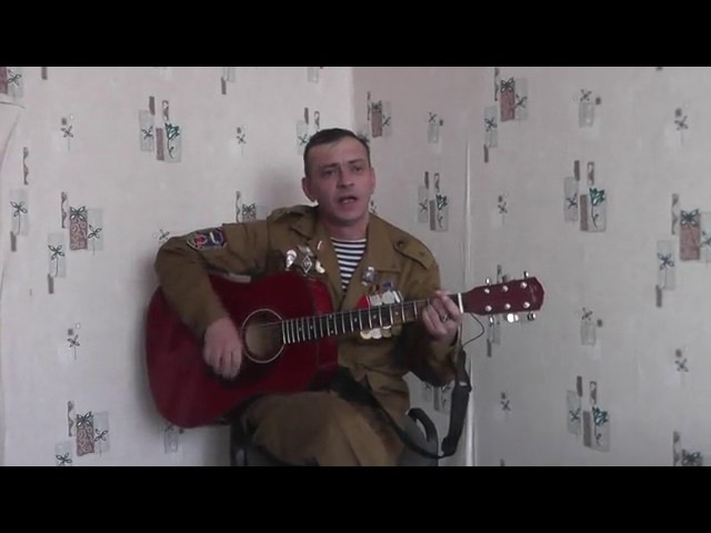 Армейские песни На БДК ОТЛИЧНОЕ ИСПОЛНЕНИЕ