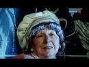 """""""Про Красную Шапочку"""" Все песни из фильма. (Л.Нечаев, 1977)"""