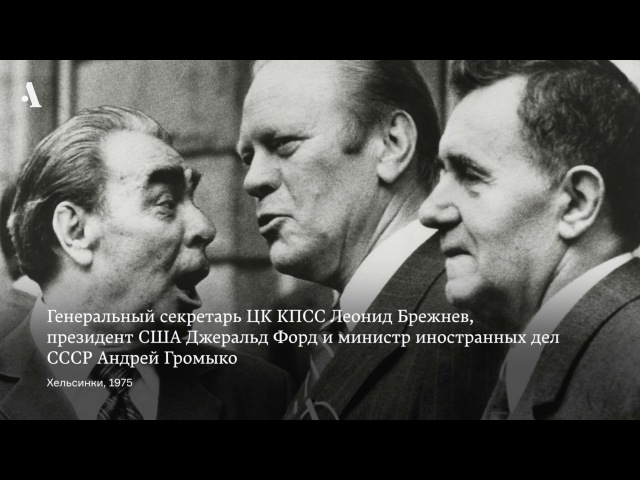 Есть ли права у советского человека