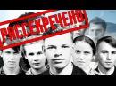 Тайна перевала Дятлова раскрыта Документальный фильм 20 11 2016