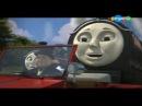 Томас и его друзья Большая гонка Полнометражный 2016