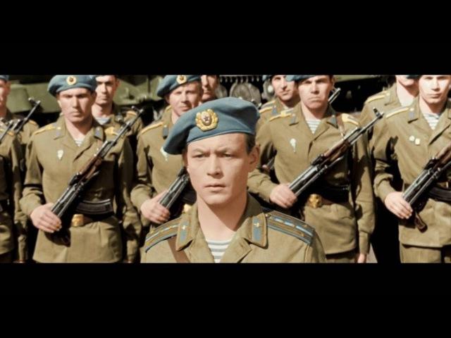 От героев былых времен... - песня из кф Офицеры (1971)
