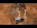 Посадка марсохода Curiosity на поверхность Марса