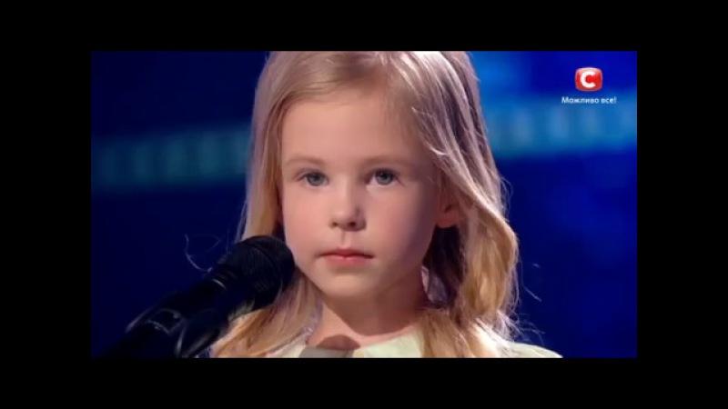Элина Ледянкина Україна має талант - 9. Діти 2 Полуфинал. Прямой эфир