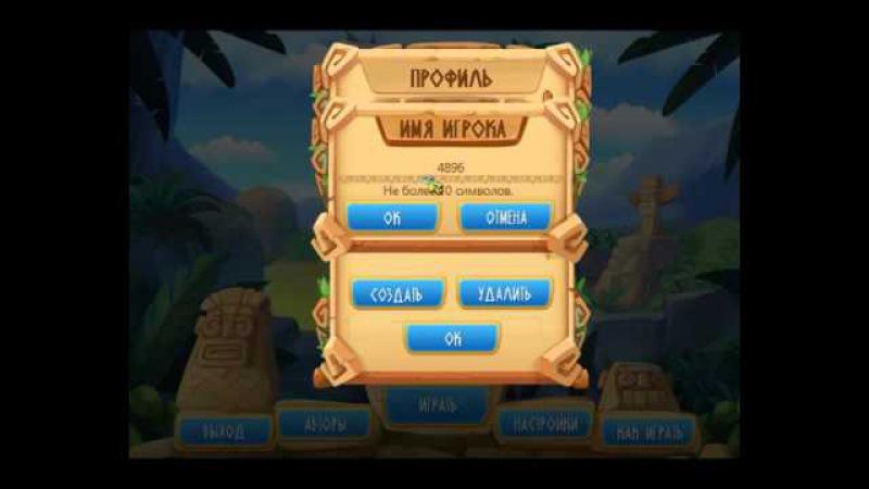 Активация игр Alawar 2016 - новый способ без программ