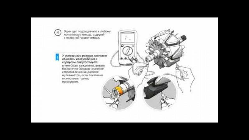 Проверка генератора мультиметром