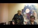 Выступление Екатерины Волковой (26.02.17)