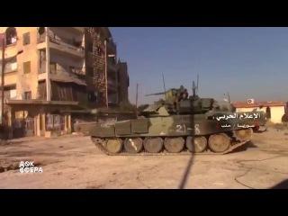 Алеппо. Под ударами «Тигров» и Т 90 банды отступают на юг