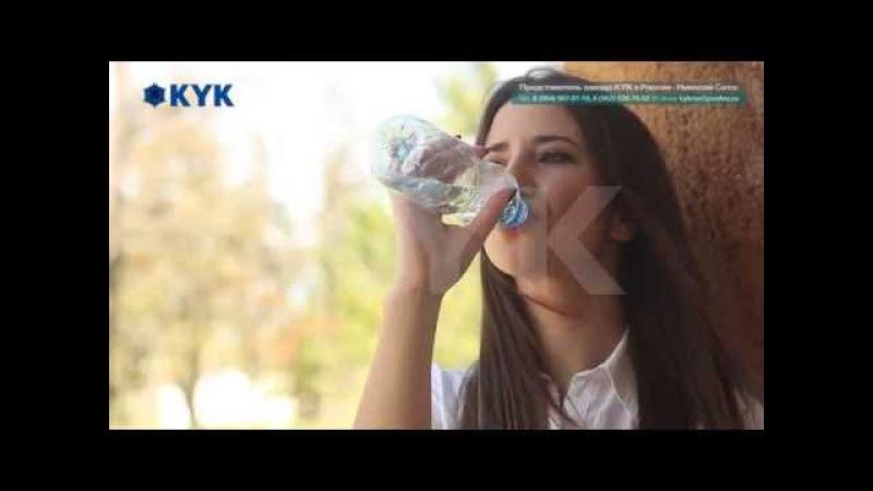 Щелочная ионизированная вода KYK качестванная питьевая живая вода