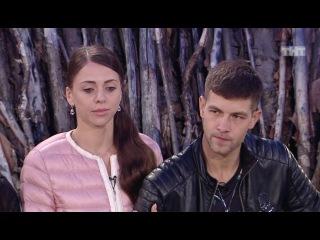 Дом-2: Кем хочет стать Дмитренко?