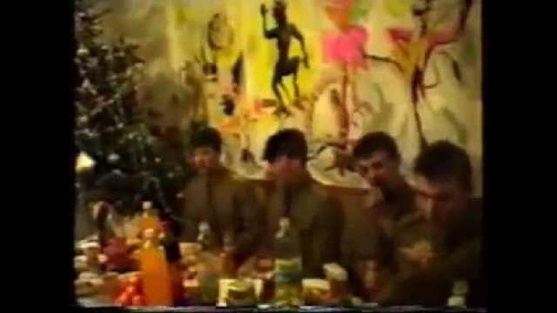 Новый 1992 год в РМО г Вюнсдорф Новогодняя ночь с 31 12 1991 на 01 01 1992 г г