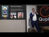 Реал-тайм обработка потокового видео с использованием нейронных сетей (Антон Трубников, Федор Карманов, AI Ukraine 2016)