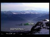 Пожелание - Вахтанг Кикабидзе  Караоке