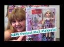 ОБЗОР куклы Project Mc2 Deluxe McKeyla McAlister Doll McKeyla's Glue Tattoo