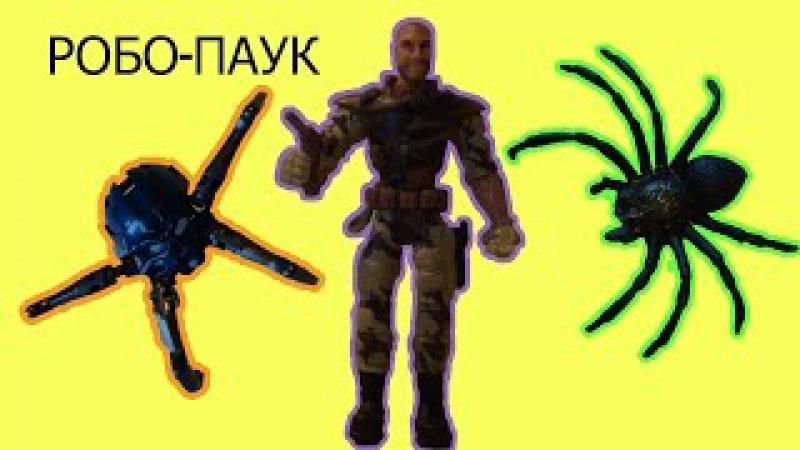 ★ ОГРОМНЫЙ ПАУК напал на СОЛДАТА Супер ЭКШН Игрушки SPIDER ATAC Spider Toys