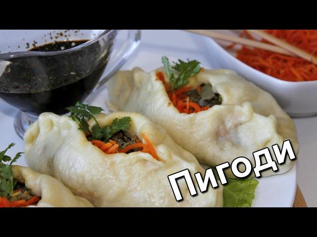 Пигоди соус. Очень вкусные корейские пирожки. (Pigodi. Korean patties.)