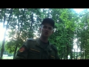 Армейка рекордс