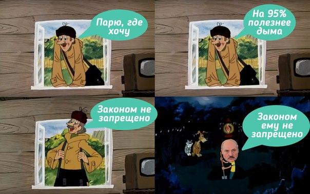 Лукашенко поддержал инициативу приравнять электронные сигареты к обычным