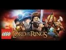 Lego Lord of The Rings 10 залипая в лориэне