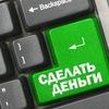 Работа Заработок в интернете