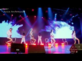 20161029 씨앗(SEEART) Pre-Debut Bloom the SEEART 1회 전체직캠 - 02.Dance Performance