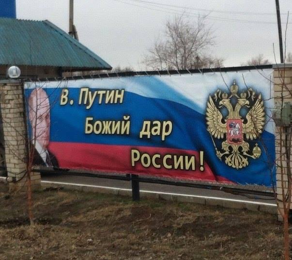 ДайЖэсть духовности: день ото дня крепнут путинские скрепы и растёт духовность быдлопутинцев