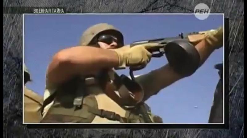 Техасские солдаты удачи на Донбассе, Военная тайна, передачи и документальные фильмы