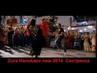 Zura Hanukaev- Сестренка 2014 - YouTube_0_1463681525273
