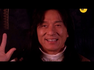 Кино в 21:00: «Шанхайские рыцари»