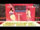 【storm吧中字】170404 Yoona - Crocs event live FB直播cut中文