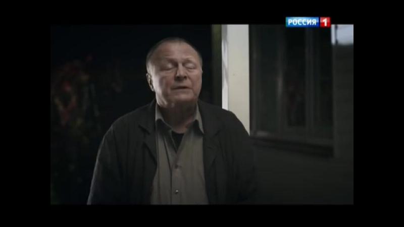 6серия ,,КОРОЛЕВА БАНДИТОВ,, (2013)