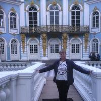 Юлия Бородаева