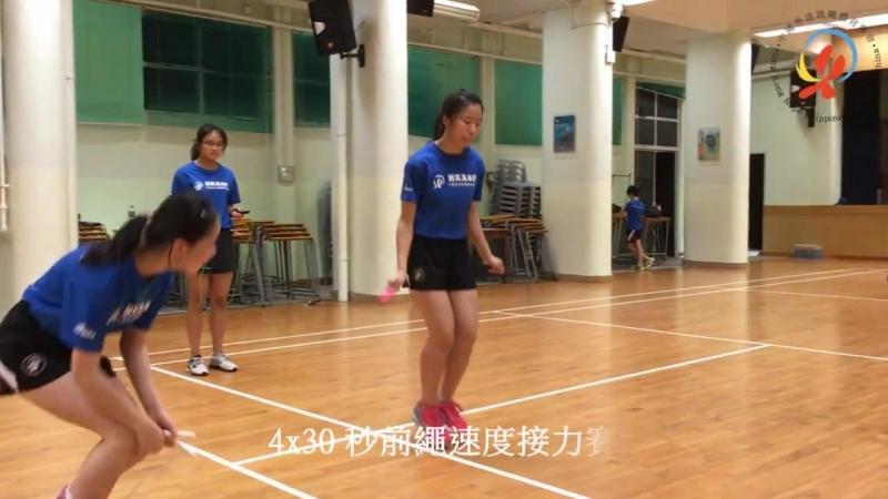 Дисциплины на 2 Первенстве Китая по роуп-скиппингу для школьников