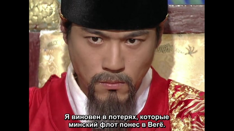 [Сабы Кот Изерлонский / ClubFate] - 101/104 - Бессмертный флотоводец Ли Сунсин / The Immortal Lee Soon-Shin (2004-2005/Юж.Корея)