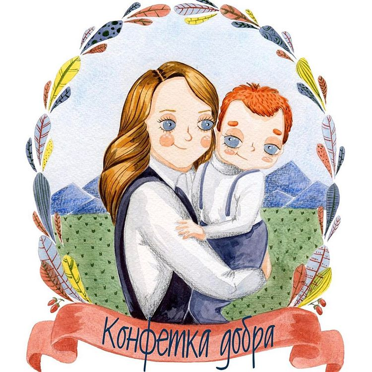 Галина Боб   Москва