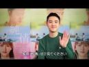 "160810 ""Pure Love"" Japanese DVD (long ver.)"
