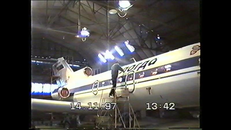 наружная реклама на любые поверхности(1997-99 г.г)