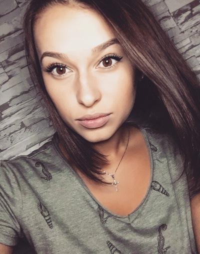 Юлия Арсеньева
