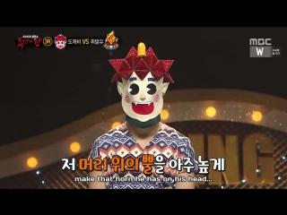 King of Mask Singer 160731 Episode 70 English Subtitles