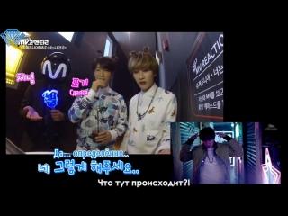 """[sapphire subteam] 150325 mpd & super junior d&e - self mv reaction на """"growing pains"""" (рус.саб)"""