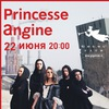 22 ИЮНЯ / PRINCESSE ANGINE / GOGOL CLUB @ МОСКВА