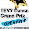 TEVY Dance Grand Prix