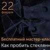 Бизнес Молодость Минск БМ