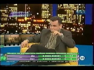 Ночной канал ТНТ